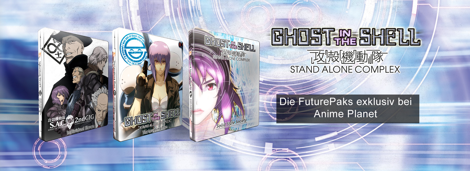 Teaser Ghost in the Shell SAC