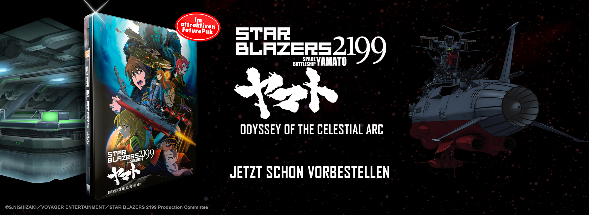Teaser Star Blazers Movie 2